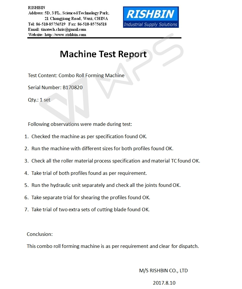 roll forming machine test report